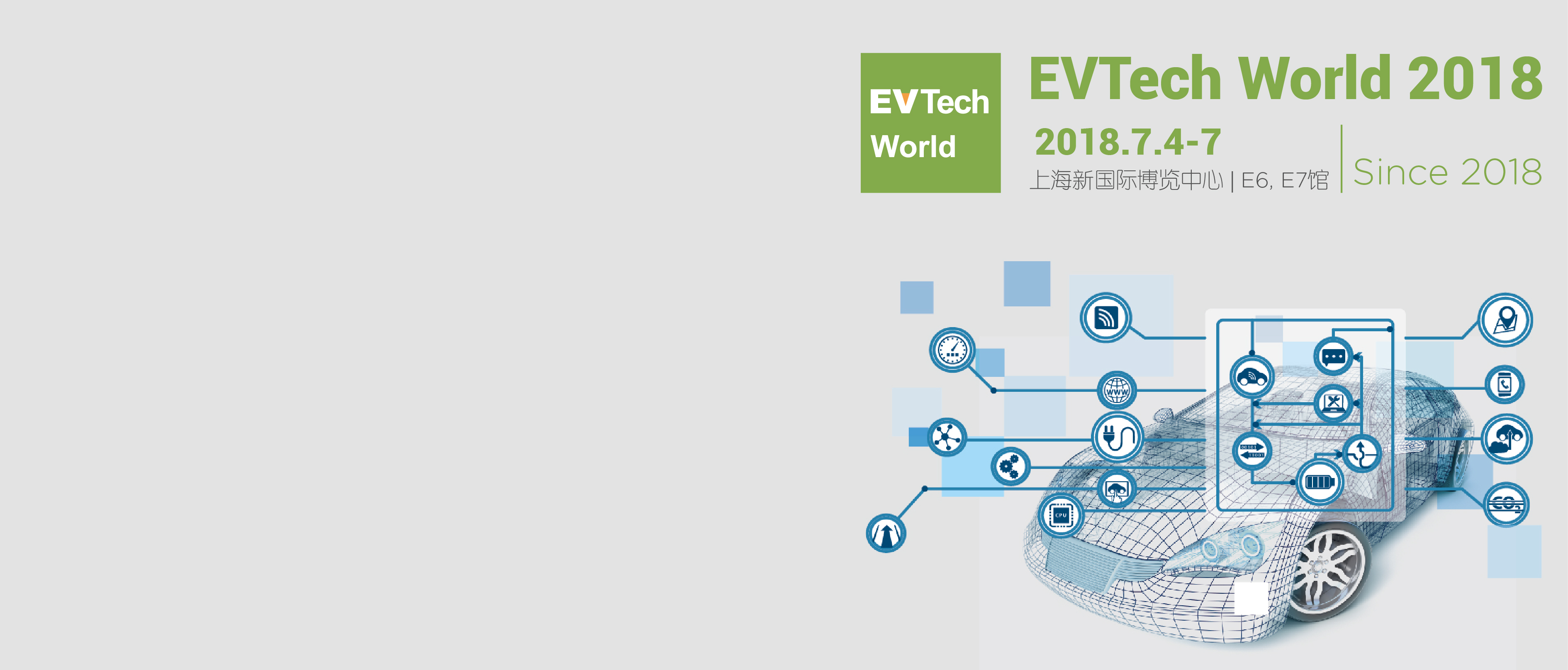 EVTech World