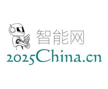 智能网(北京)信息技术有限公司