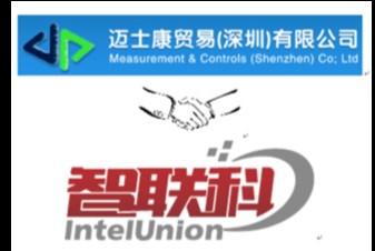 迈士康贸易(深圳)有限公司