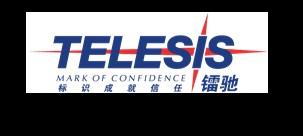 泰尔盾(上海)标识技术有限公司