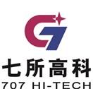 天津七所高科技有限公司