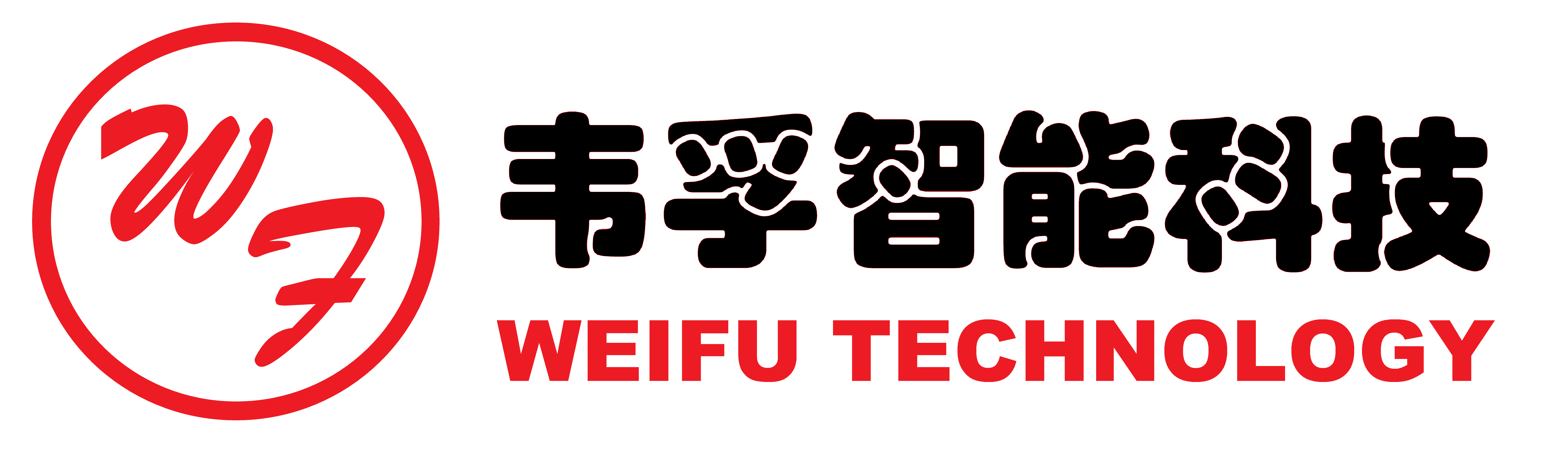 Hang Zhou Wei FU Intelligent Technology Co., Ltd.