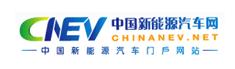 中國新能源汽車