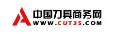 中國刀具商務網