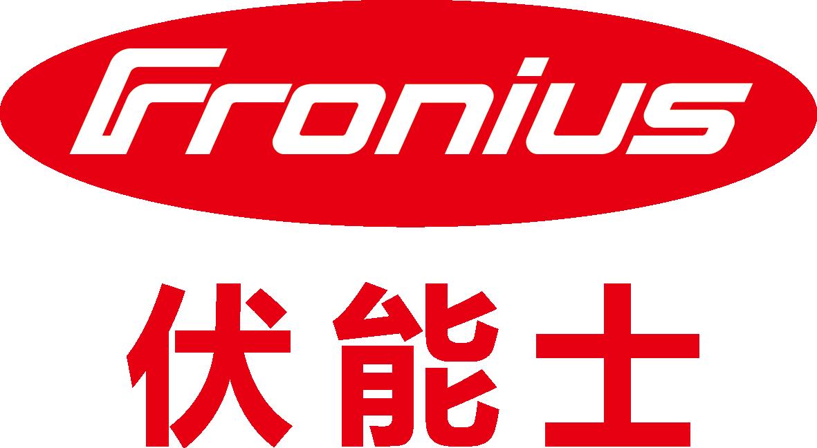 Fronius China Trading Co., Ltd.