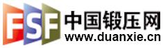 中国锻压网