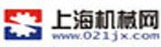上海机械网
