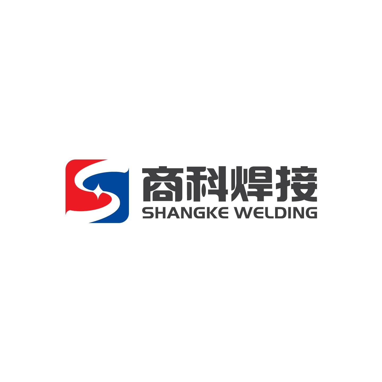 上海商科焊接设备有限公司