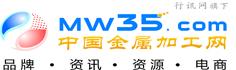 中國金屬加工網