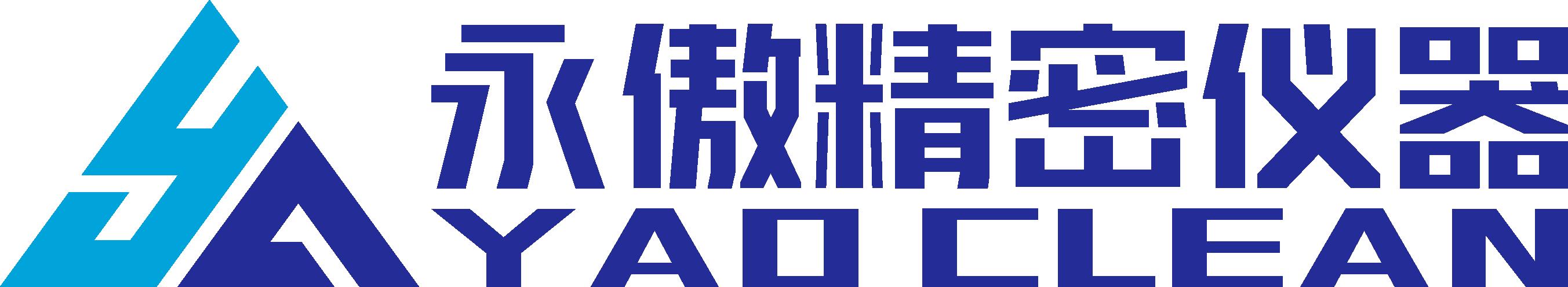 上海永傲精密仪器有限公司
