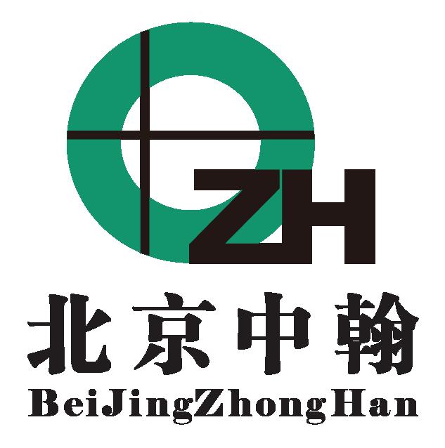 北京中翰仪器有限公司上海分公司