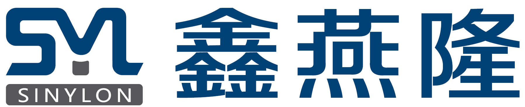上海鑫燕隆汽车装备制造有限公司