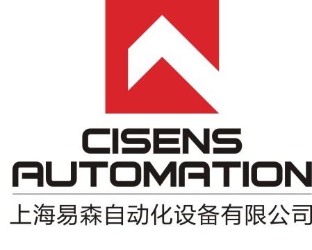 上海易森自动化设备有限公司