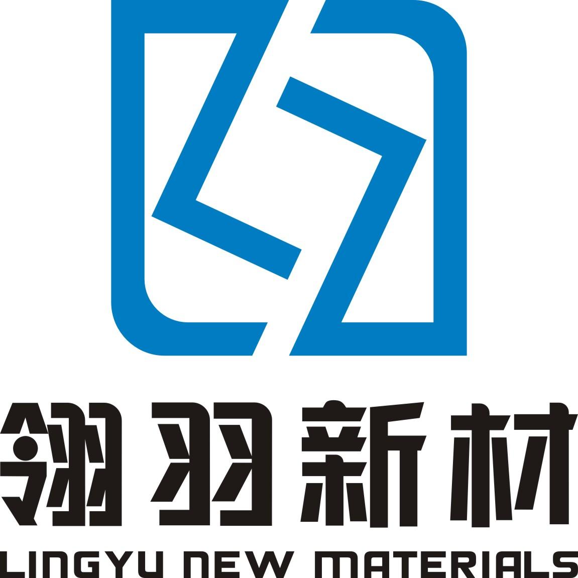 郑州翎羽新材料有限公司