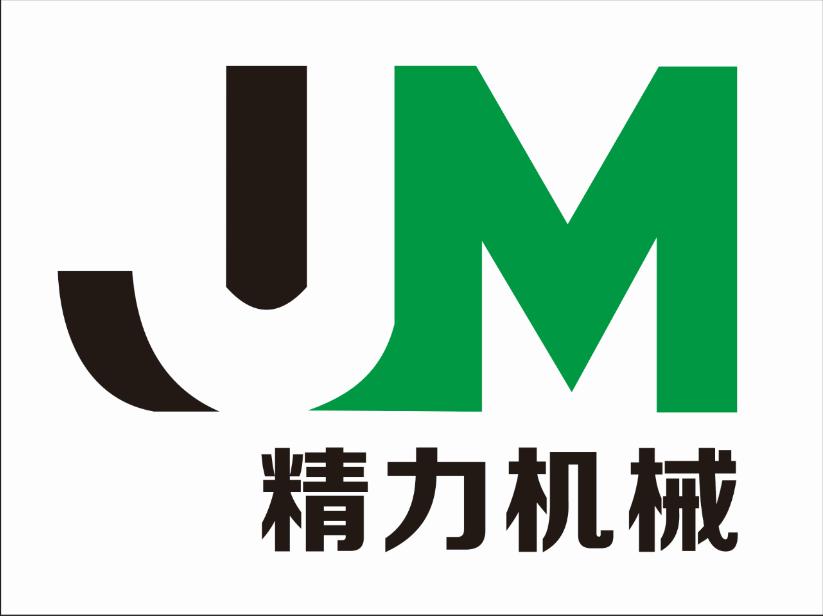 江阴精力机械有限公司