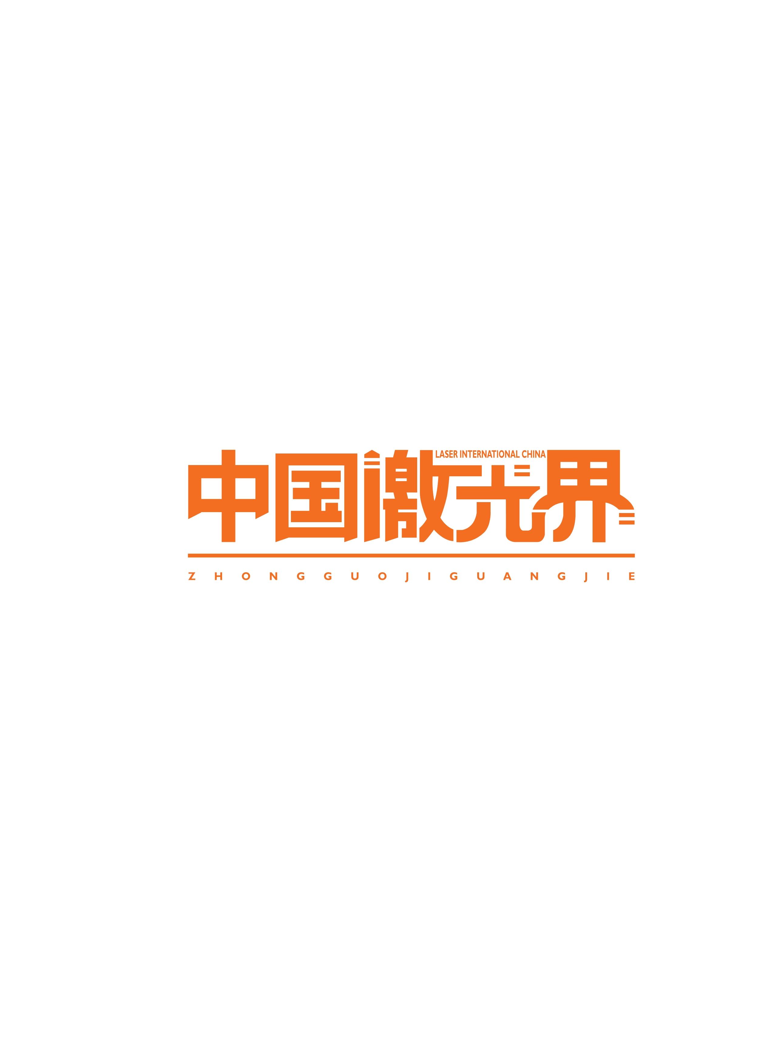 上海镭赛文化传媒有限公司
