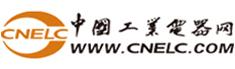 中國工業電器網