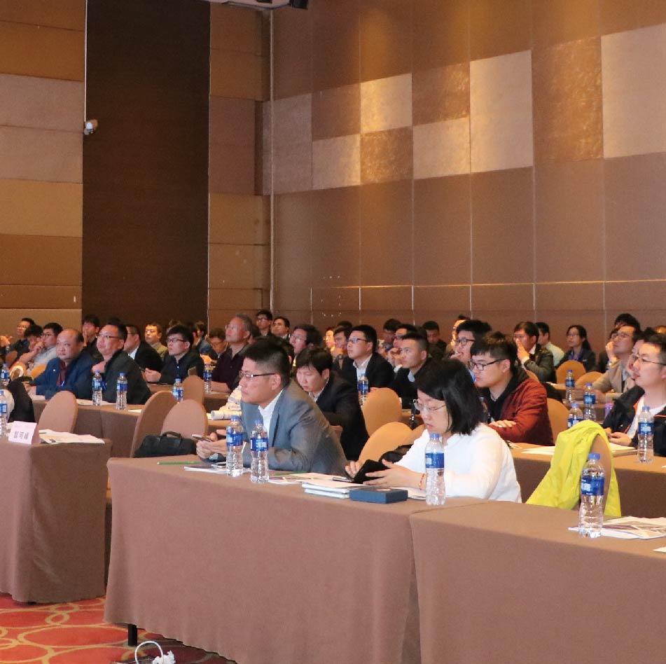 新能源動力電池智能制造與產業技術發展論壇