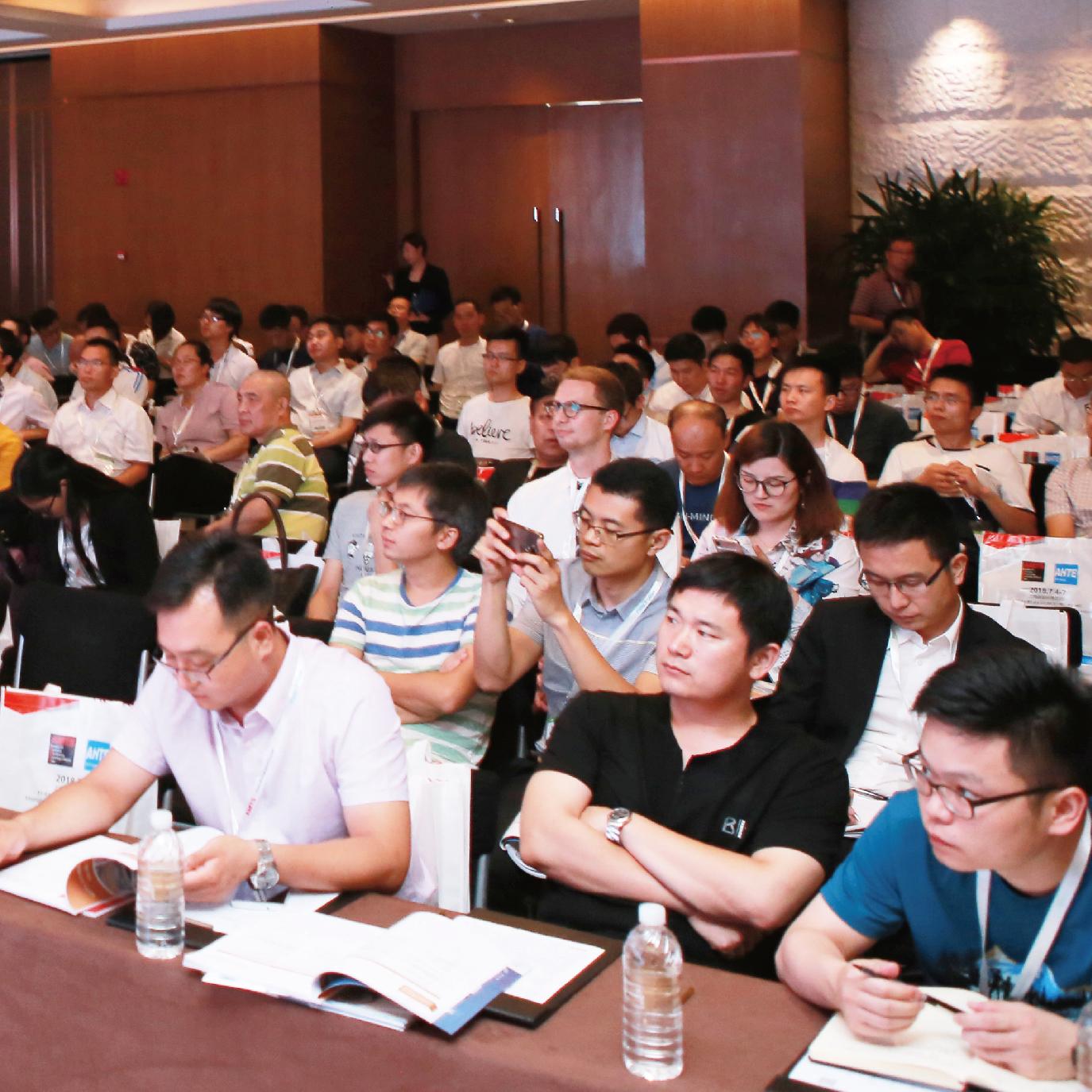第二届智能产线物流技术论坛