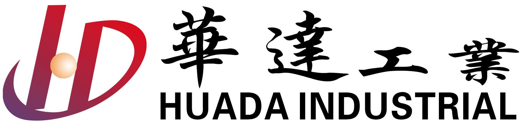 Huada Industrial Equipment Co., Ltd.
