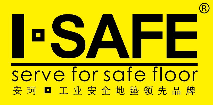 I-SAFE Industry Equipment (Shanghai)Co ., Ltd.