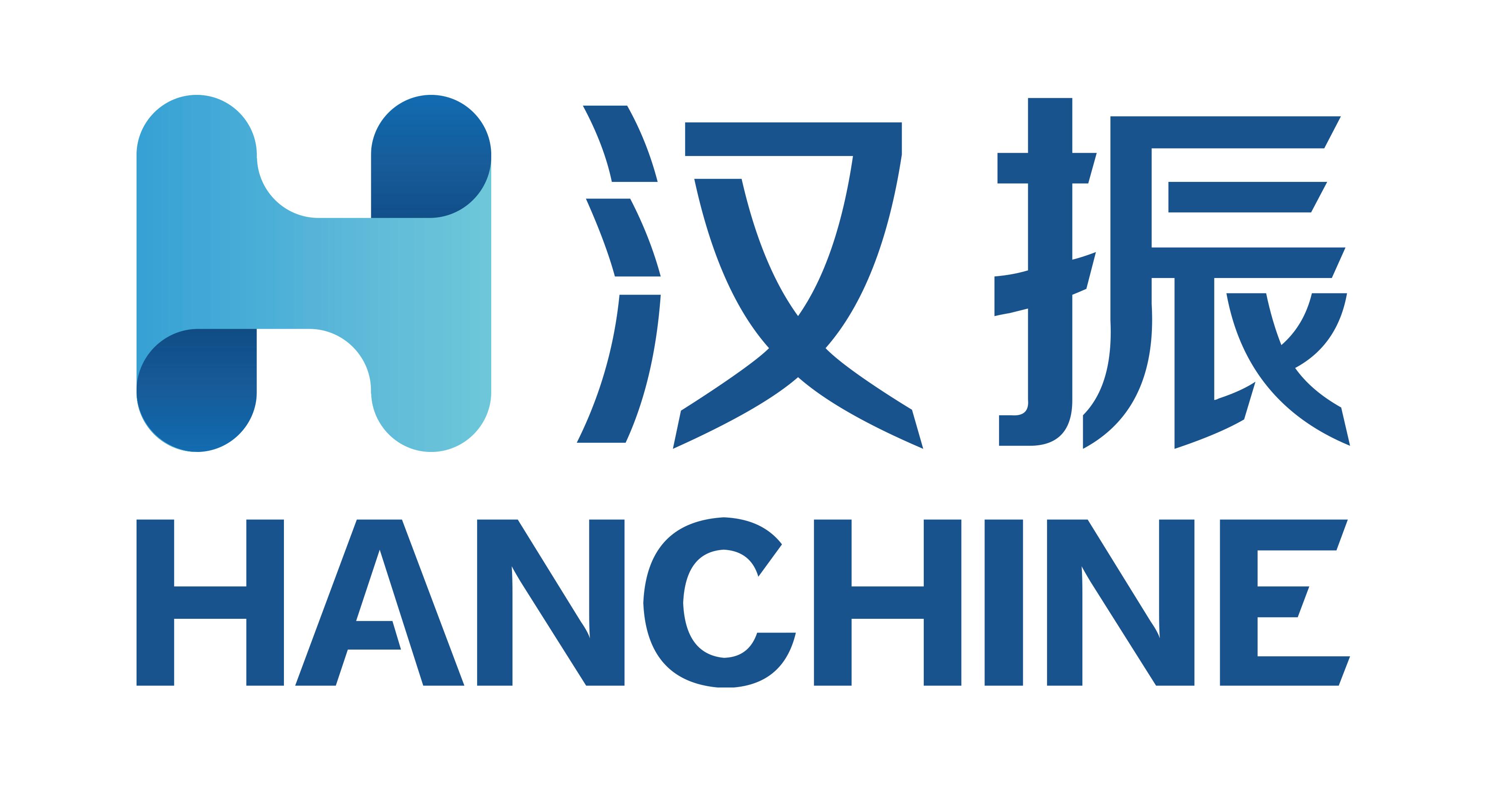 浙江汉振智能技术有限公司