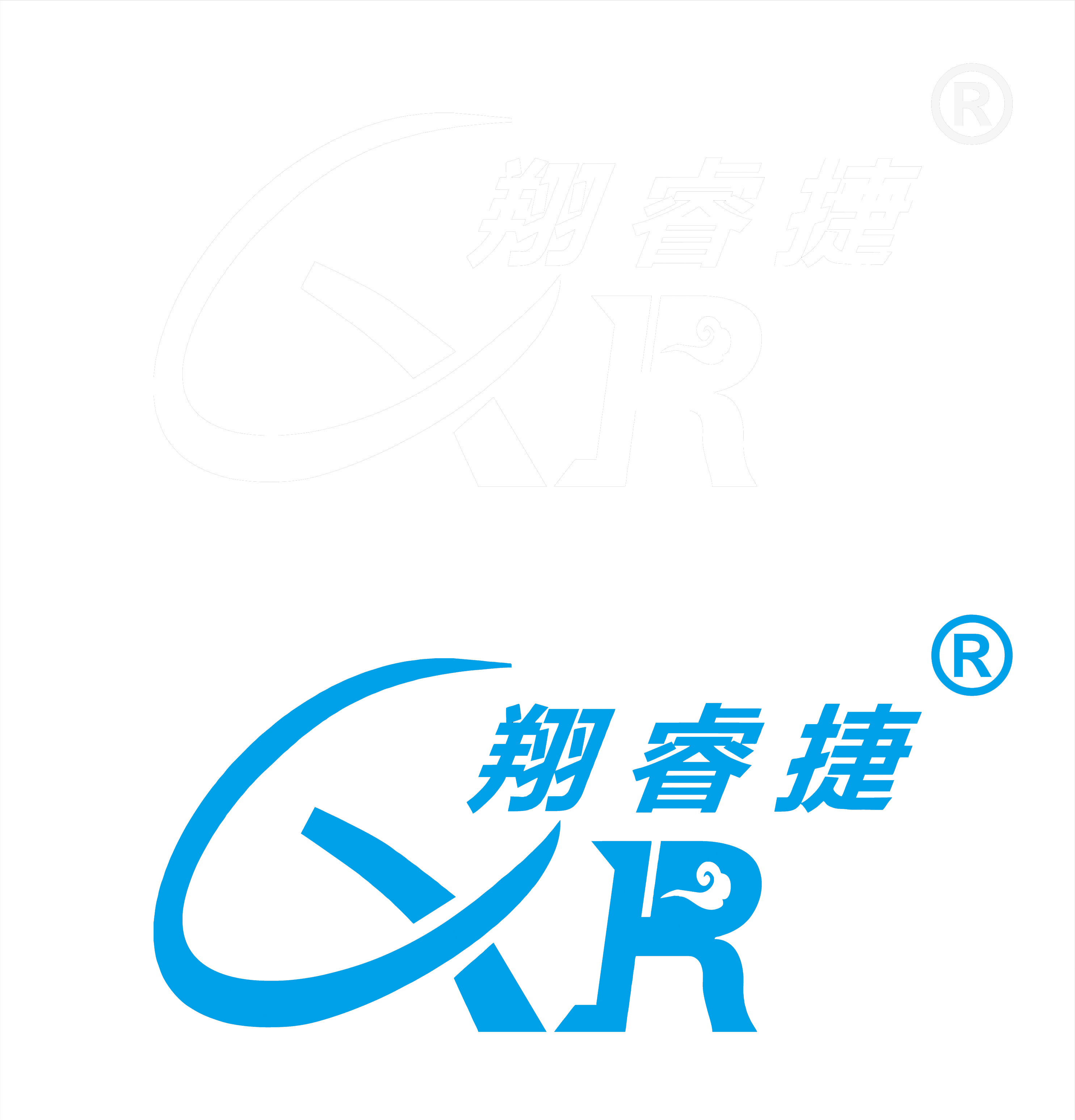 重庆翔睿捷机械设备有限公司