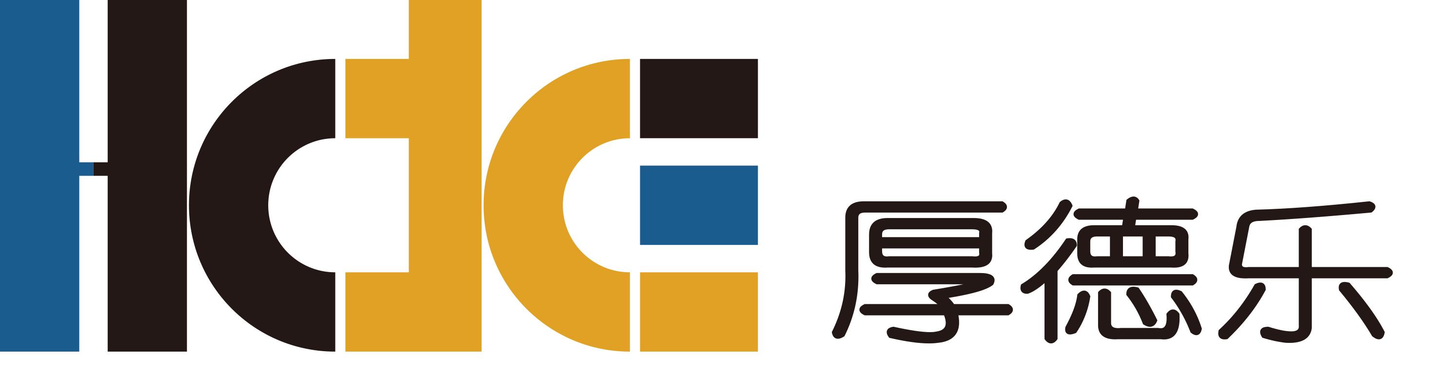 北京厚德樂機電設備有限責任公司