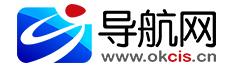 中国招标采购导航网