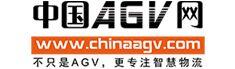 中国AGV