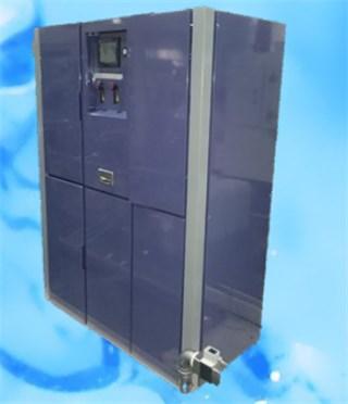 离子水装置