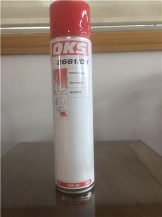 速效清洁喷剂 OKS 2661/DK
