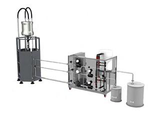 错流式有机超滤膜废液处理系统