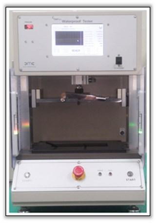 Water Proof Tester  OBET 2.1 防水测试设备