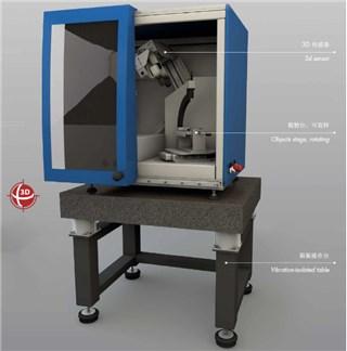 三维扫描测量仪-FLEX-3A(德国OTTO)  三维扫描测量仪-FLEX-3A(德国OTTO)  Three dimensional scanning measuring instrument flex-3a (Germany Otto)